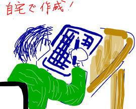 通信step2