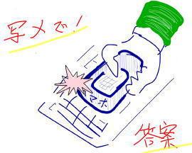 通信step3