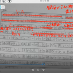 小論文添削の実況中継動画01