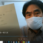 令和3年度の東京都立看護専門学校一般入試英語