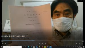 令和3年度の東京都立看護専門学校一般入試国語
