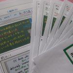 東京都立看護専門学校一般入試過去問 解答集 英語テキスト